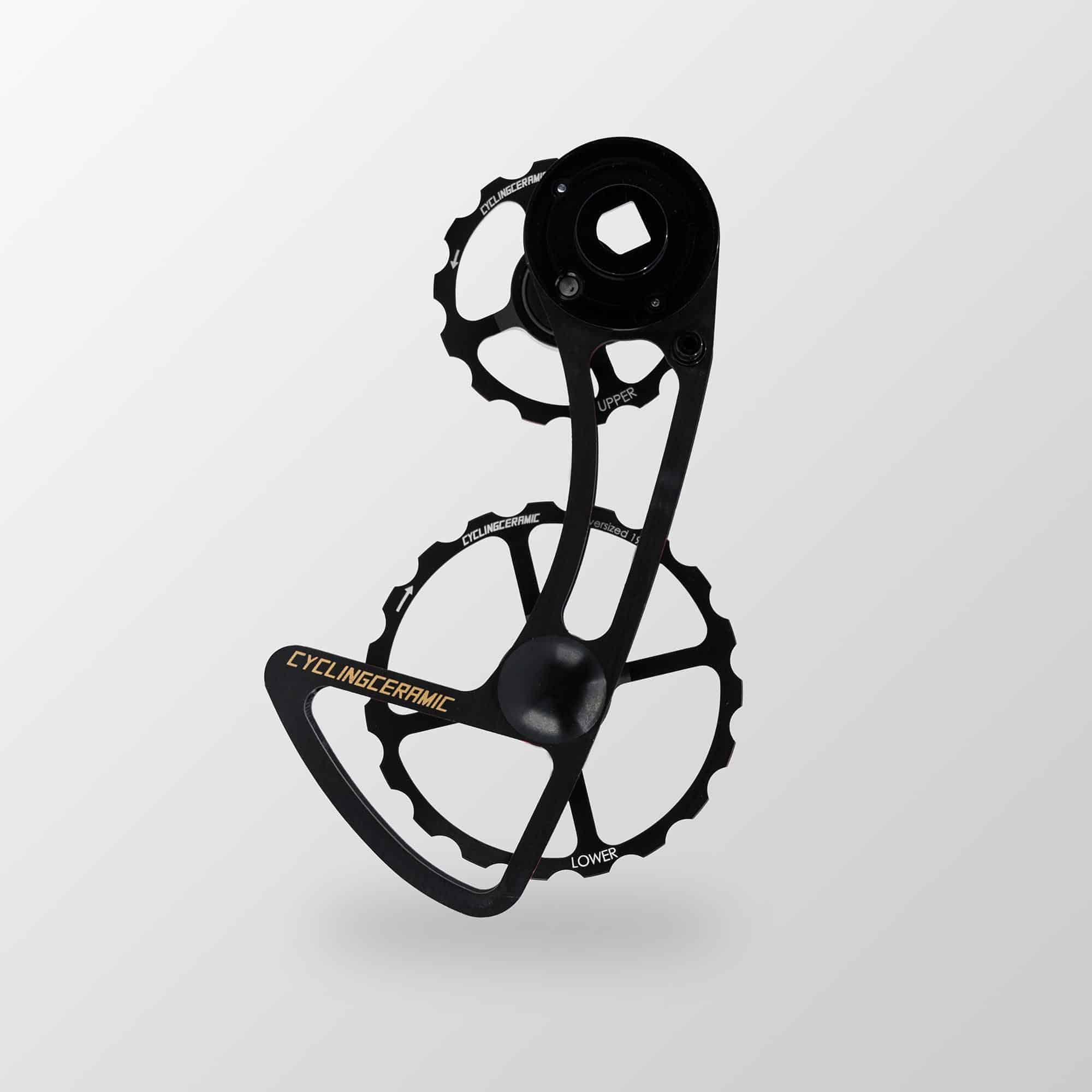 derailleur cage CyclingCeramic