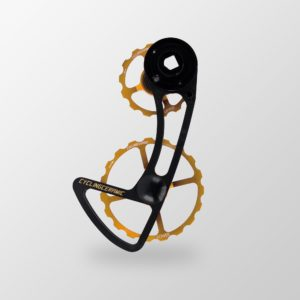 detailleur cage CyclingCeramic